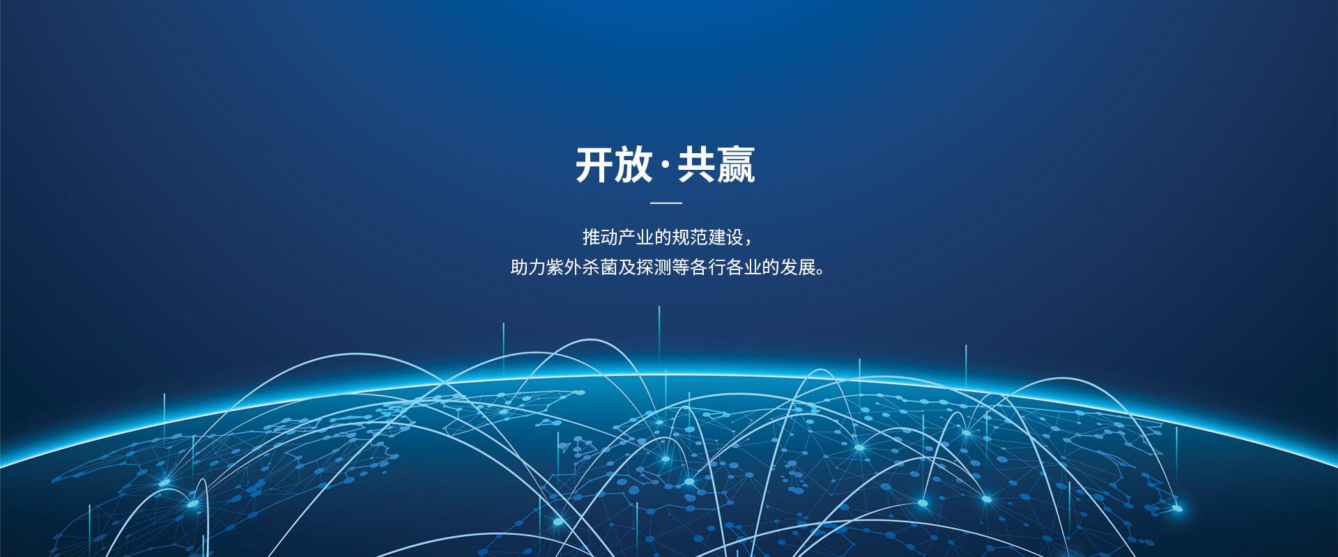 至芯半导体(杭州)有限公司